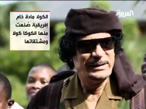 Alarabiya : Kadhafi entre le rire et la folie.flv