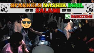 getlinkyoutube.com-NASHIK DHOL ORIGINAL FULL BASS SPARKELS MUSICAL GROUP 2016 720p HD
