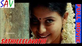 getlinkyoutube.com-Sathi Leelavathi Latest Telugu Full Movie || Anjali | Srinivas- SAV Movies
