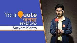 'Ek Toota Parinda' by Satyam Mahto | Hindi Poetry | YQ - Jalsa 2 (Bengaluru)