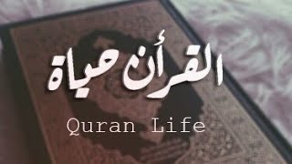 أروع تلاوات خالد الجليل المقام الحزين تلاوات مبكية