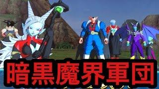 getlinkyoutube.com-SDBH 魔神トワ率いる暗黒魔界軍団で戦ってみた!【スーパードラゴンボールヒーローズ1弾】