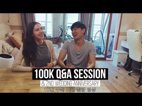 100K Q&A! | & 2nd Wedding Anniversary Vlog (자막)국제커플 10만 구독자 기념 질답 영상 & 결혼기념 2주년