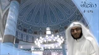 getlinkyoutube.com-الليلة العاشرة: للقارئ انس بن عادل الجهني صلاة التراويح رمضان 1434هـ  - جامع التقوى