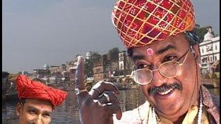 getlinkyoutube.com-कंजूस सेठ करोड़ी दास (कॉमेडी) Deshraj Pateriya
