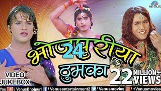 Khesari Lal, Nirahua & Chintu Pandey के ज़बरदस्त ठुमके | Bhojpuriya Thumka | Superhit Bhojpuri Songs