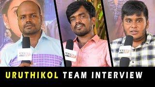 UruthiKol Tamil Movie Team Interview   Chit-Chat with UruthiKol Team   Kishore, Megana   Ayyanar