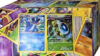 getlinkyoutube.com-포켓몬 카드 pokemon 카드게임, 문방구에서 판매하는 정품 장난감 완구 구입 리뷰