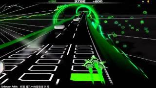 getlinkyoutube.com-柯南-瞳孔中的暗殺者片尾曲 音樂戰機 Audiosurf (ninja mono)