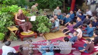 getlinkyoutube.com-400427 ขอสักชาติให้ศาสนาได้ไหม-พ่อท่านสมณะโพธิรักษ์-สันติอโศก