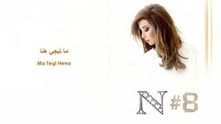 Nancy Ajram – Ma Tegi Hena Official Video Lyrics ما تیجی هنا mp3 – video dinle – izle – indir