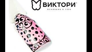 Розовый градиент и вензеля гелевым лаком ibd, EzFlow Дизайн ногтей. Компания Виктори. Кравченко Алла