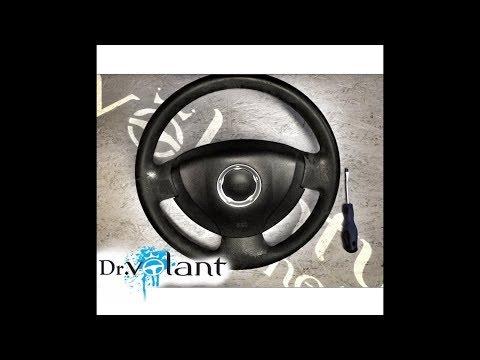 Como desmontar el volante de una Dacia Sandero Logan  -  Dr.Volant