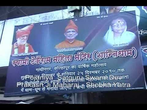 Satnam Sakhi Celebration Video:Shanti Dham: Swami Teoonram Ashram: Annual Day 2010
