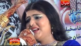 Saira Soomro | Muqadar Jo Doh Kehrro  | Best Sindhi Songs | Lajpal Enterprises