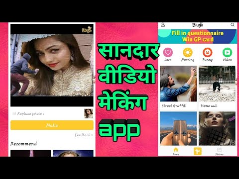 Download thumbnail for Best videos making app for Android,best video