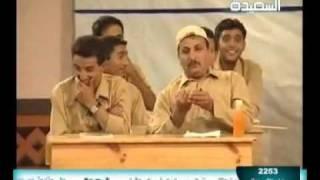 getlinkyoutube.com-مسرحية يمنية - مسرحية علمي علمك 1.flv