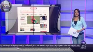 getlinkyoutube.com-لقاء الصحافة - أريج سليم