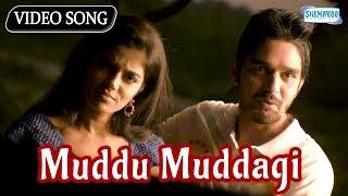 Muddu Muddagi Song - Paraari Kannada songs width=