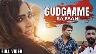 Gudgaame Ka Pani - Harry & Starking   Divya Jangid   Baba Bhairupia   New Haryanvi songs