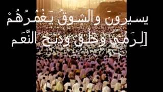 getlinkyoutube.com-( لك الحق ياطرف إن لم تنم )الدانه الحجازيه              بصوت الجسيس المنشد الحجازي السيد/هاشم باروم