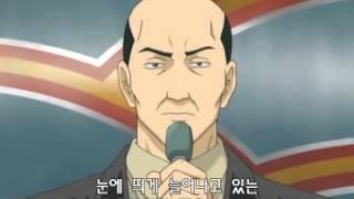 getlinkyoutube.com-[은혼]아이돌덕후vs애니덕후