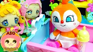 getlinkyoutube.com-魔法つかいプリキュア♥ドキンちゃんが赤ちゃんになっちゃった!?