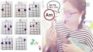 告白气球教学ukulele教学tutorial周杰伦jaychou gaobaiqiqiu