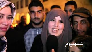 getlinkyoutube.com-التسوليزم: كيف يرى المغاربة داعش