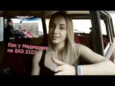 Как снять руль на ВАЗ 2104-05