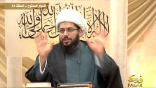 getlinkyoutube.com-الحوار المفتوح مع الشيخ الحبيب ــ الحلقة 36