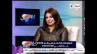 getlinkyoutube.com-د سمر العمريطي الاهتمام بالشعر والبشرة