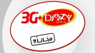 getlinkyoutube.com-جديد 2016 أحصل على أنترنت 3G مجانا على DJEZZY جيزي مدى الحياة