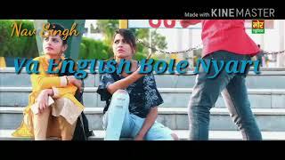Yara ki look pe margi re ek chandigarh ki chori haryanvi song status