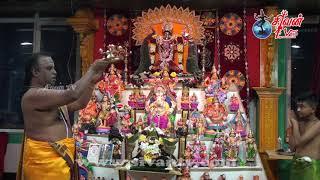 சூரிச் அருள்மிகு சிவன் கோவில் நவராத்திரி முதலாம் பூசை  09.10.2018