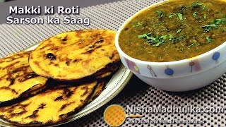 getlinkyoutube.com-Makki Ki Roti Sarson Ka Saag Recipe -  Dhaba Style sarson ka saag makki ki roti