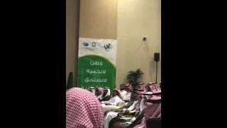 getlinkyoutube.com-تلاوة من سورة إبراهيم - محمد بن أحمد هزاع