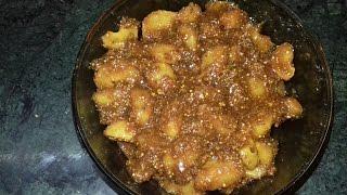getlinkyoutube.com-Khatta Meetha Amla Achar | Khatta Meetha Gooseberry Pickle | Gooseberry with Jaggery Pickle .