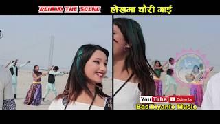 getlinkyoutube.com-Nepali Film Jism संगसंगै अर्चना पनेरु खेल्दै छिन भिडियो     Archana Paneru latest video