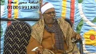 getlinkyoutube.com-ربع ختام الوسطانى الشيخ شحاتة الهلالى تسجلات اسامة سمير بالوسطانى 01001991880