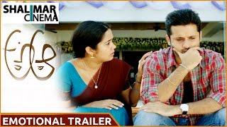 A Aa Emotional Trailer ||  Nithin, Samantha ,Trivikram Srinivas , Mickey J Meyer width=