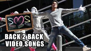 SMS ( Siva Manasulo Sruthi ) Telugu Movie : Back 2 Back Video Songs