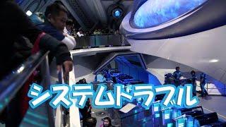 getlinkyoutube.com-東京ディズニーランド スペースマウンテン システム不具合 トラブル Tokyo Disney Land