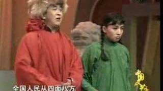 getlinkyoutube.com-小品:婚礼
