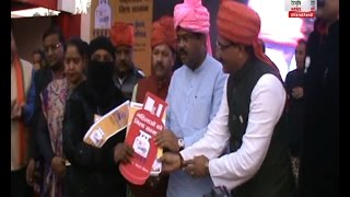 भाजपा का नया दांव, चुनाव के मध्यनजर बांटे जा रहे हैं फ्री में गैस सिलेंडर