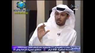 getlinkyoutube.com-محمد الوشيحي ولقاء صقر الحشاش وسارة الدريس 26\11\2012