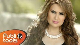 getlinkyoutube.com-كليب سارية السواس - الجسر المعلق Sarya Jeser Lem3al2