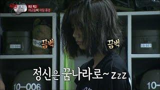 getlinkyoutube.com-【TVPP】Hyeri(Girl's Day) - Natural Figure at Morning, 혜리(걸스데이) - 아침 기상 & 스트레칭 @ A Real Man