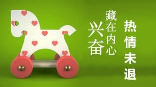 getlinkyoutube.com-2014 CNY M-Girls - 真欢喜 (Demo)