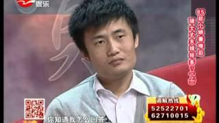 getlinkyoutube.com-新老娘舅20130522:85后小娇妻难忍硕士丈夫规矩多?(上)